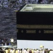 a4-simple-hajj-guide-french