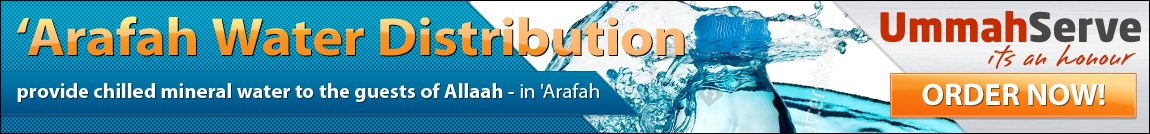 Provide chilled mineral water to the guests of Allaah in 'Arafah | توزيع الماء البارد في عرفة