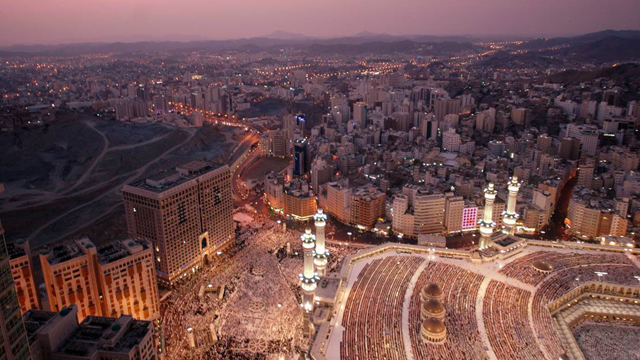 eed-fitr-1433-high-judiciary-council-of-saudi-arabia