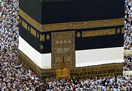 giving-zakaah-to-the-poor-and-destitute-to-perform-the-hajj