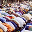 he-missed-the-eed-prayer