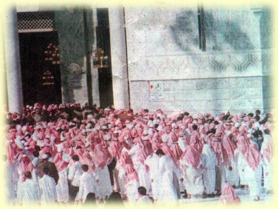 ibn-uthaymeen-uthaymeenfuneral12012001_2