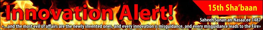 Innovation Alert   15th Sha'baan