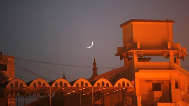 ramadhaan-1435-high-judiciary-council-of-saudi-arabia