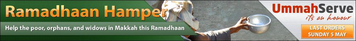 Last orders: Sunday 5 May, 2019 | Ramadhaan Hamper | سلة رمضانية