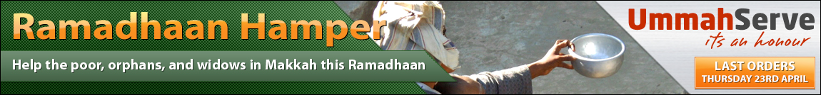 Last orders: Thursday 23 April, 2020 | Ramadhaan Hamper | سلة رمضانية