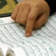 reciting-the-quraan-to-musical-notes