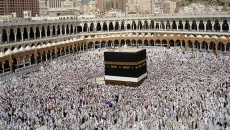 she-performed-hajj-without-her-mahram