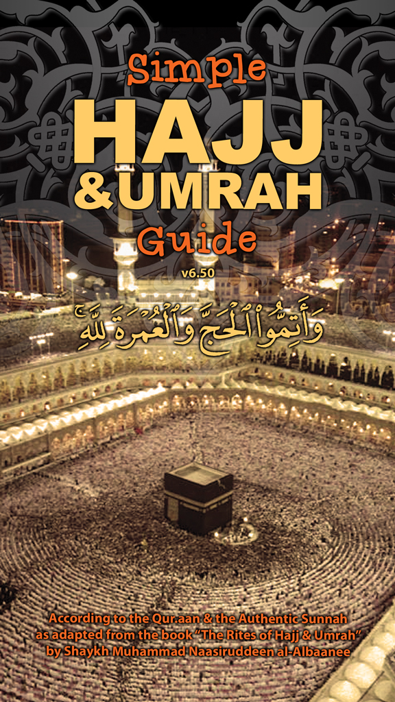 simple-hajj-and-umrah-guide-smartphone_v6.50