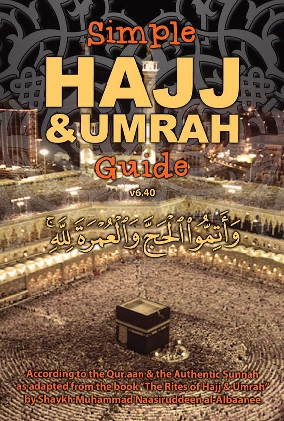 Simple Hajj & 'Umrah Guide – SmartPhone