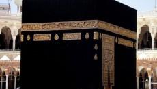soorah-faatihah-saood-shuraym_2