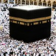 the-excellence-of-offering-the-sacrifice-in-makkah