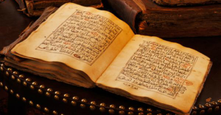 the-most-authentic-book-after-the-book-of-allaah