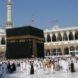 the-time-and-place-to-assume-the-ihraam-for-hajj