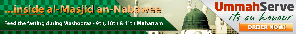 UmmahServe - it's an honour | خدمة الأمة شرف لنا