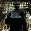 working-nights-as-a-security-guard-for-a-bank